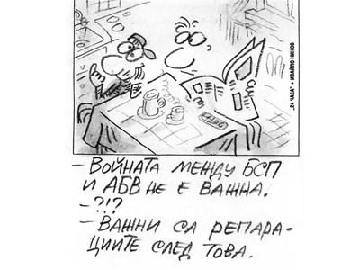 По идея на Д. Ръждев