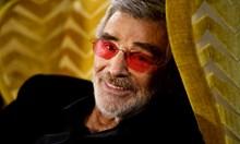 На 82-годишна възраст почина холивудската легенда Бърт Рейнолдс. Причината за смъртта е сърдечен удар
