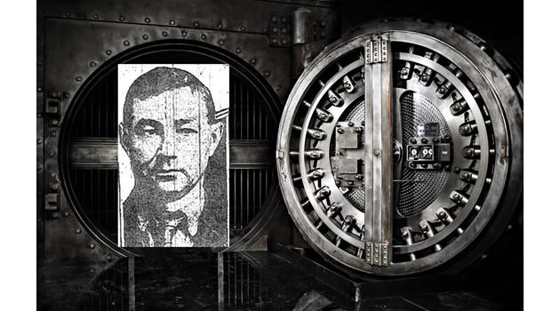 Херман Лам и изкуството на банковите обири