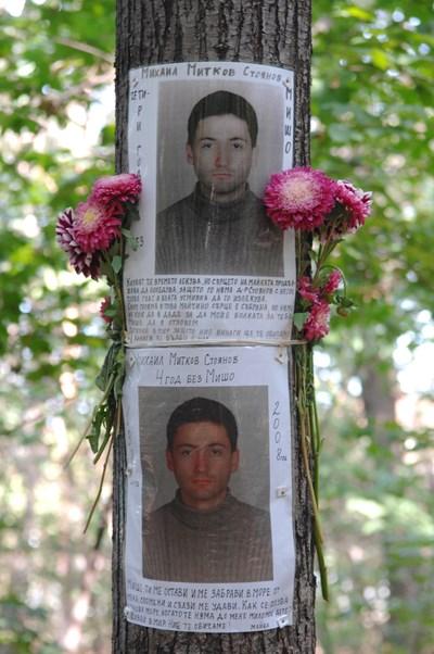 Михаил Стоянов е убит дни преди да положи последния си изпит по медицина.