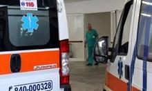 Тийнейджъри, свързани с мафията, отвлякоха линейка, заплашиха лекари в Италия