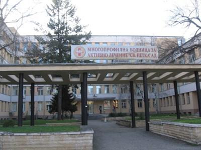 Видинската болница СНИМКА: Валери Ведов