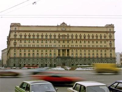"""Централата на ФСБ на """"Лубянка"""", където вероятно мистериозната сфера се пази и до днес СНИМКА: РОЙТЕРС"""