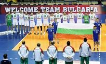През 2018-а ни очакват: Скандална олимпиада, опасно световно и спортни мегаспектакли в България
