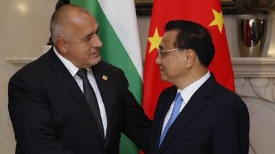 Премиерите Бойко Борисов и Ли Къцян по време на срещата си в Пекин миналата година СНИМКА: снимка: Правителствена Пресслужба