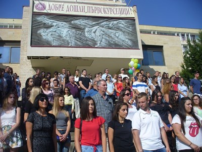Тази година Тракийският университет в Стара Загора прие 1400 първокурсници.