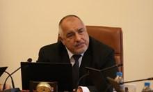 Борисов: Работодателите могат да кандидатстват за детски кътове във фирмите