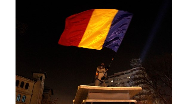 Без протест няма реформа. Затова Румъния ни мина на 6-а скорост