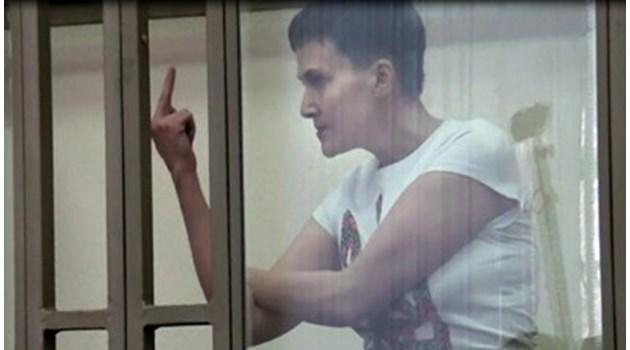 Съдът обяви Савченко за виновна за убийството на руски журналисти