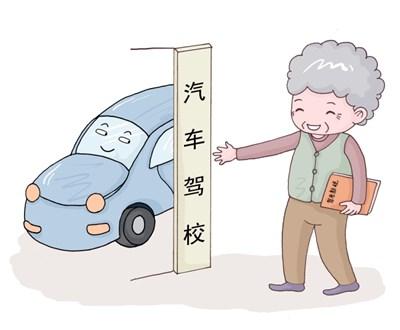 Китай разреши на хората над 70 години да кандидатстват за шофьорски книжки