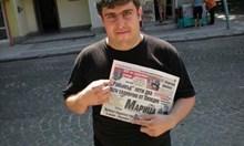 Хванаха в София Спас-Александър, измамил над 40 души