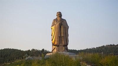 В Цюфу започна Международен форум за конфуцианството
