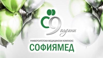 """""""Софиямед"""" празнува 9-и рожден ден с безплатни прегледи по 9 специалности"""