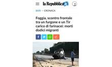 БГ камион катастрофира в Пулия, 12 имигранти загинаха