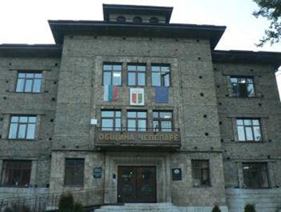 Общината в Чепеларе Снимка: Фейсбук страницата на общината