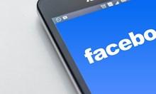 Съдят измамник, представял се за друг във фейсбук
