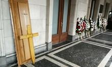 Взимаме си последно сбогом с Иван Вуцов (Снимки)