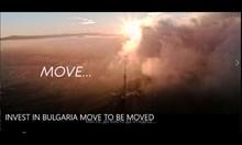 Виж новата реклама на България