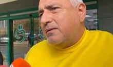 Борисов: Няма да се кандидатирам за президент!