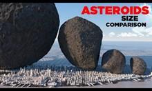 Колко са големи астероидите