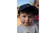 МВР обяви за издирване 2-годишния Мехмед от Якоруда