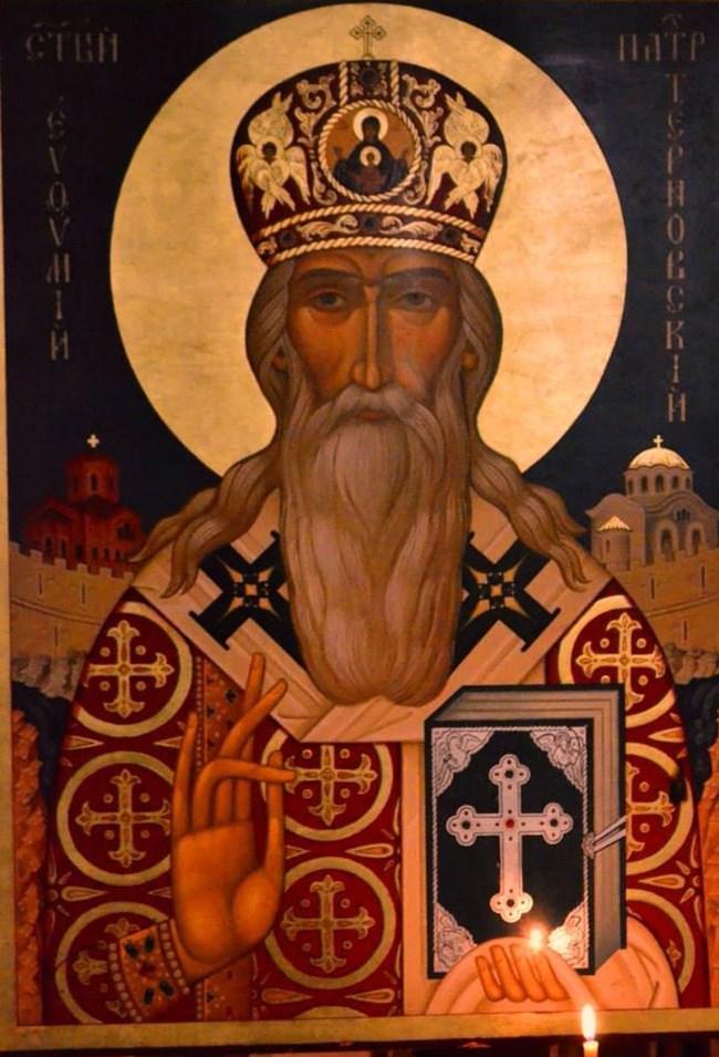 Резултат с изображение за патриарх евтимий