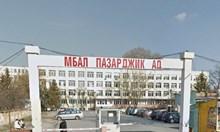 Известен български цигулар е с опасност за живота след катастрофа, нуждае се от кръв