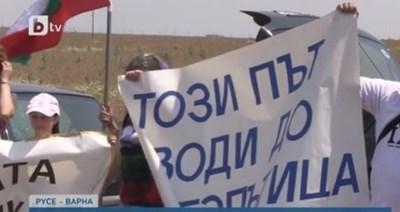 Протестиращи от по-рано на същата отсечка Русе - Варна Кадър: бТВ