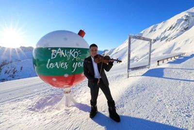 Цигуларят Васко Василев с клип за световната купа в Банско (Видео)
