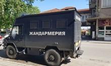 Арести в Бургас, операцията продължава и в момента