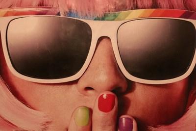 Слънчеви очила Снимка: Пиксабей
