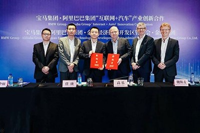 """""""Алибаба"""" и """"BMW"""" ще изградят съвместна иновационна база в Шанхай"""