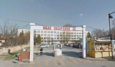 МБАЛ-Пазарджик. СНИМКА: Гугъл стрийт вю