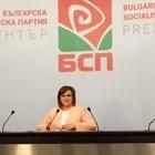 """Корнелия Нинова обявява условията за подкрепа на правителство, предложено от """"Има такъв народ"""" на Слави Трифонов. Снимка Авторката"""