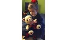 """""""Предай нататък"""": Само за 5 дни българи събраха над 11 000 лева за дете с рядка болест"""