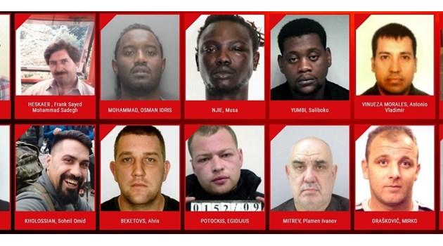 Най-опасните изнасилвачи, търсени от Европол