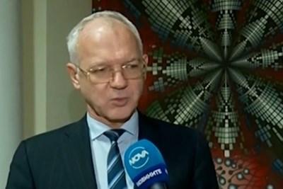 Васил Велев Кадър: Нова телевизия