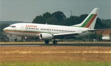 Отвличал ли е самолет през 1981 г. самоубиецът от ДАНС?