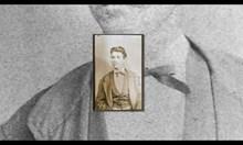 Как Османската империя откри снимка на Левски