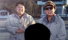 Бразилският паспорт на Ким Чен Ун: За да не бъдат убити, севернокорейският лидер и баща му си издали документи за чужда самоличност