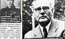 Хитлер готвел атентат в Ню Йорк. Нацистки шпионин разкрива плана му на ФБР
