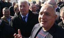 Борисов: Огромни средства се насочват към Турция за справяне с хуманитарната криза (Обзор, снимки)
