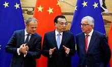 ЕС–Китай и БРИКС със сигнал към Тръмп: Време е за преговори
