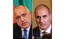 Война между Борисов и Цветанов на 1 апартамент разстояние след 96 часа мълчание