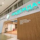 """Медицински център """"Надежда"""" отвори врати в Paradise Center"""