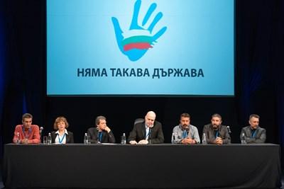 Слави Трифонов заедно с изпълнителния съвет на партията СНИМКА: НТД