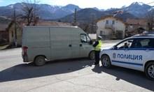 Глобиха 12 водачи за нарушения в Монтанско