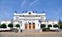 Парламентът се събира извънредно в четвъртък