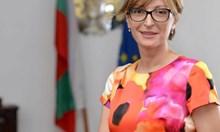 Захариева отвръща на Путин: Писмеността е създадена по волята на българската държава
