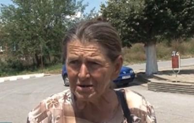 Баба Дора от Шарково Кадър: Би Ти Ви